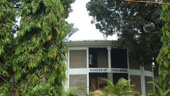 Koder House, Cochin Fort Cochin Museum of Kerala History Edappilly